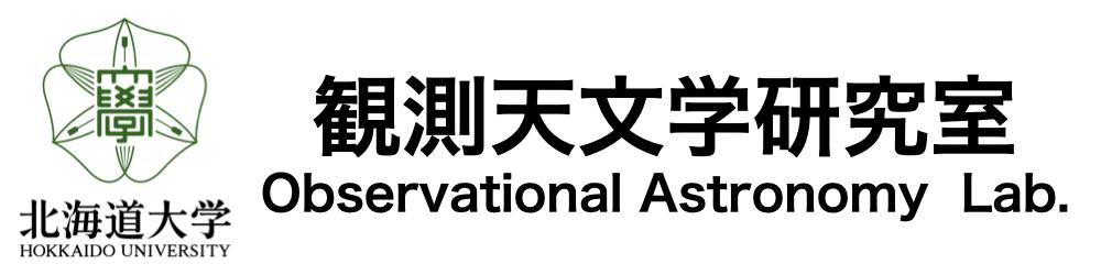 観測天文学研究室 Observational Astronomy Lab.